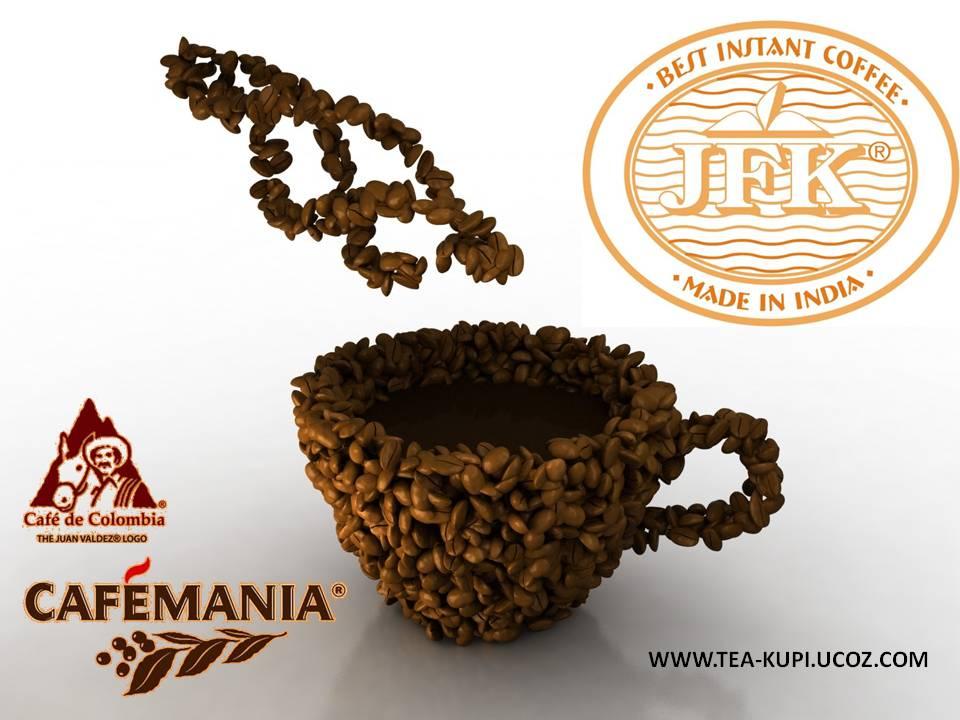 знакомства на сайте за чашкой кофе